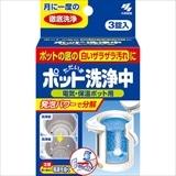 ポット洗浄中 3錠(25g×3)