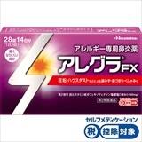 ★アレグラ FX 28錠 [第2類医薬品]