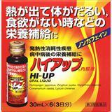 ハイアップ内服液 30ml×6本[第3類医薬品]