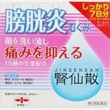 腎仙散(ジンセンサン) 21包 [第2類医薬品]