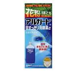 ロートアルガード目すっきり洗眼薬α 500ml[第3類医薬品]