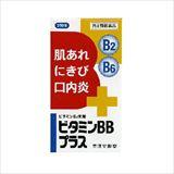 ビタミンBBプラス[クニヒロ] 250錠[第3類医薬品]