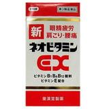 新ネオビタミンEX[クニヒロ] 270錠[第3類医薬品]
