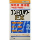 コンドロパワーEX錠 270錠[第3類医薬品]