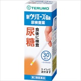 尿糖試験紙 新ウリエースGa 30枚[第2類医薬品]
