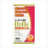ジーロップBB 250錠[第3類医薬品]