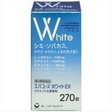 エバユースホワイトEX 270錠[第3類医薬品]