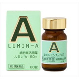 細胞賦活用薬 錠剤ルミンA-50γ 60錠[第3類医薬品]