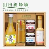 山田養蜂場 完熟はちみつギフト