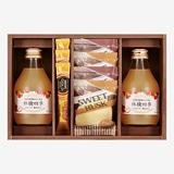 りんごジュース&洋菓子コーヒーセット