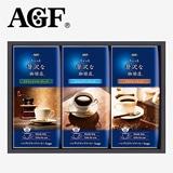 AGFちょっと贅沢な珈琲店ドリップコーヒーギフトA