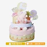 バニーズバイザベイおむつケーキ2段 ピンク
