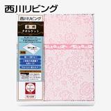 西川リビング 日本製ジャカード織タオルケット ピンク