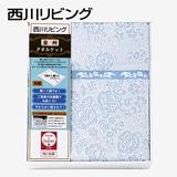 西川リビング 日本製ジャカード織タオルケット ブルー