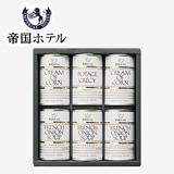 帝国ホテル スープ缶詰セット A