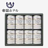 帝国ホテル スープ缶詰セット B