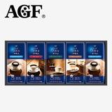 AGFちょっと贅沢な珈琲店ドリップコーヒーギフト C