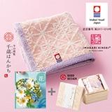 選べるギフト 花コース+今治謹製 千歳はんかち 写真入りメッセージカード(有料)込