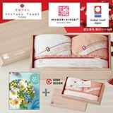 選べるギフト 花コース+今治謹製 至福タオル