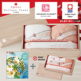 選べるギフト 花コース+今治謹製 至福タオル 写真入りメッセージカード(有料)込
