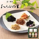 わらびの里 京楽味5種 写真入りメッセージカード(有料)込
