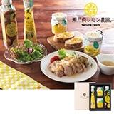 瀬戸内レモン農園 ギフトセット 写真入りメッセージカード(有料)込