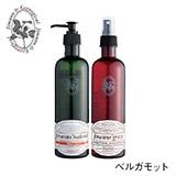 ジマン&エコロジカル キッチンソープ&除菌剤セット ベルガモット