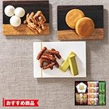 和菓撰 和菓子詰合せA 写真入りメッセージカード(有料)込