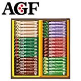 AGF ブレンディスティックカフェオレコレクションA