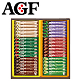 AGF ブレンディスティックカフェオレコレクションA 写真入りメッセージカード(有料)込