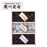 廣川昆布 万味豊秀塩昆布&佃煮詰合せA 写真入りメッセージカード(有料)込