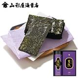 山形屋海苔店 紫薫海苔詰合せ 写真入りメッセージカード(有料)込