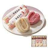 「喜」ハートの紅白祝い麺B 写真入りメッセージカード(有料)込
