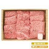 松阪牛 焼肉用 写真入りメッセージカード(有料)込