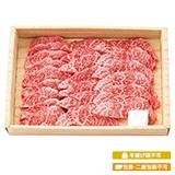 飛騨牛 焼肉用 写真入りメッセージカード(有料)込