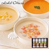 ホテルオークラ スープ・調理缶詰9個詰合せ 写真入りメッセージカード(有料)込