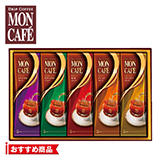 モンカフェ ドリップコーヒーB 写真入りメッセージカード(有料)込