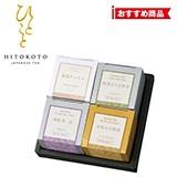 カネイ一言製茶 キューブボックスギフト4個入り 写真入りメッセージカード(有料)込