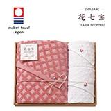 花七宝 バス・フェイス・ウォッシュタオルセットA 写真入りメッセージカード(有料)込
