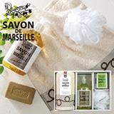サボンドマルセイユ 石鹸タオルセットB