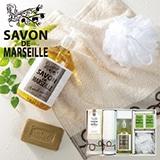 サボンドマルセイユ 石鹸タオルセットC 写真入りメッセージカード(有料)込
