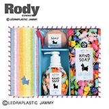 ロディ ハンドソープ&タオルセット A 写真入りメッセージカード(有料)込