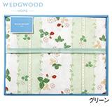 ウェッジウッド 綿毛布(毛羽部分) グリーン 写真入りメッセージカード(有料)込