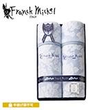 フランク・ミッシェル 綿毛布2枚セット 写真入りメッセージカード(有料)込