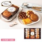 ガトー・デリシュー焼菓子9個詰合せ(お名入れ) 写真入りメッセージカード(有料)込