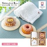 NASUのラスク屋さん ミニプリンケーキ&苺ケーキ&今治タオルA(お名入れ)