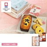 今治タオル&和菓子詰合せA(お名入れ) 写真入りメッセージカード(有料)込