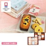 今治タオル&和菓子詰合せB(お名入れ) 写真入りメッセージカード(有料)込