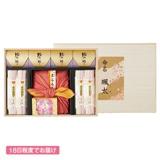 紅白餅&紅白麺セット(大)(お名入れ) 写真入りメッセージカード(有料)込