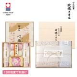 紅白餅&紅白麺(小)と今治謹製 紋織タオル2枚セット(お名入れ) 写真入りメッセージカード(有料)込